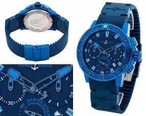 Мужские часы Ulysse Nardin  №N2262