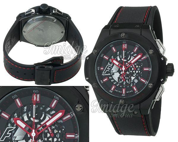 Мужские часы Hublot  №MX1227