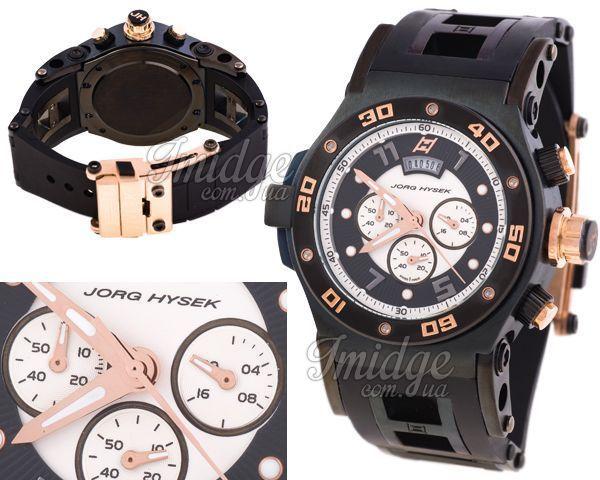 Мужские часы Hysek  №N0842-1