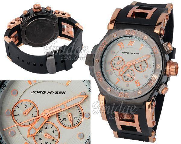 Мужские часы Hysek  №N0602