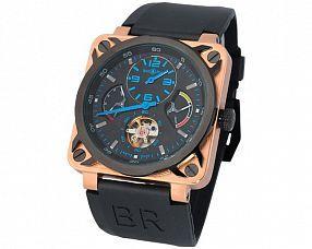 Копия часов Bell & Ross Модель №MX0504
