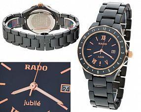 Копия часов Rado  №MX2372