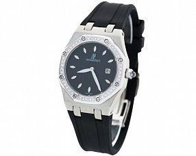 Женские часы Audemars Piguet Модель №MX2605