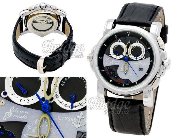 Мужские часы Ulysse Nardin  №MX1129