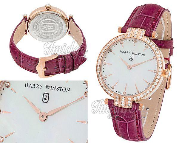 Женские часы Harry Winston  №N2166