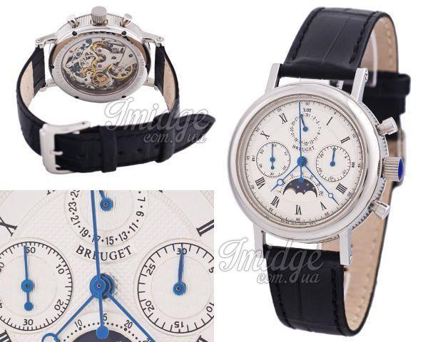 Мужские часы Breguet  №MX1442