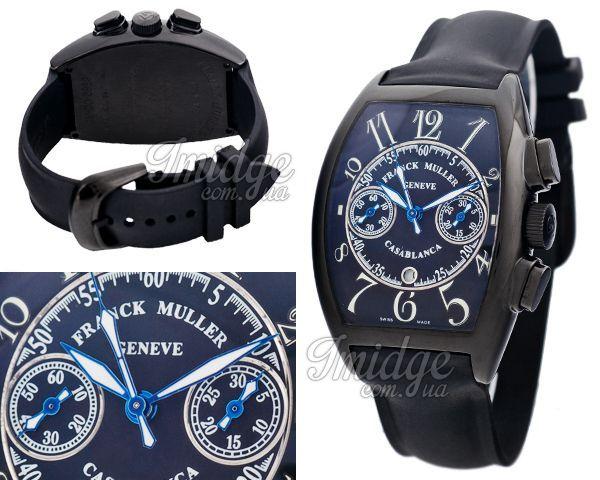 Копия часов Franck Muller  №MX1478