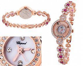 Женские часы Chopard  №N2377