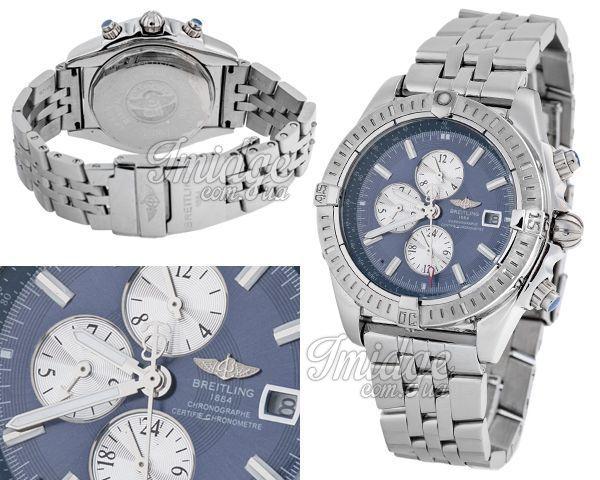 Мужские часы Breitling  №MX1926