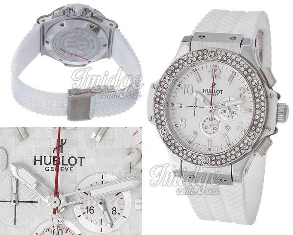 Женские часы Hublot  №MX1643