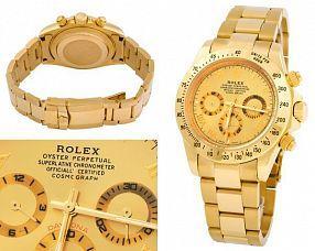 Копия часов Rolex  №M4454