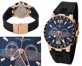 Мужские часы Ulysse Nardin  №N1408
