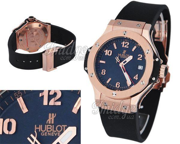 Женские часы Hublot  №M4702