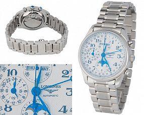 Мужские часы Longines  №M4455