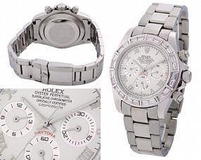 Копия часов Rolex  №MX1852