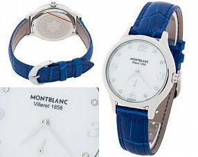 Женские часы Montblanc  №MX2574