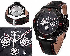 Копия часов Zenith  №MX3028
