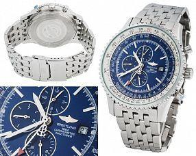 Мужские часы Breitling  №MX2140