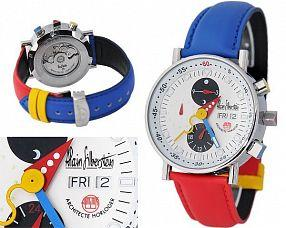 Унисекс часы Alain Silberstein  №M4180-1