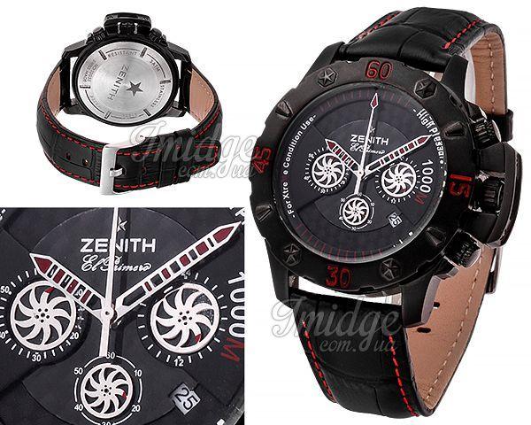 Мужские часы Zenith  №MX3028
