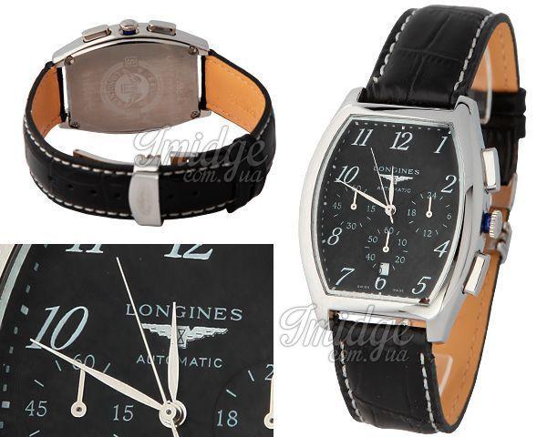 Мужские часы Longines  №MX0858