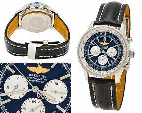 Копия часов Breitling  №MX1119