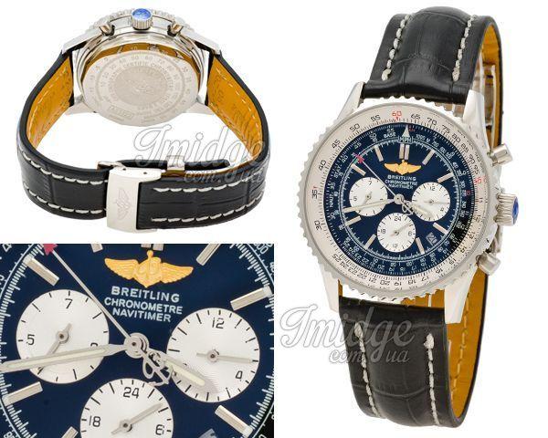 Мужские часы Breitling  №MX1119