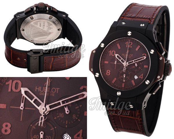 Мужские часы Hublot  №MX2173