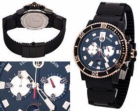 Мужские часы Ulysse Nardin  №MX2238