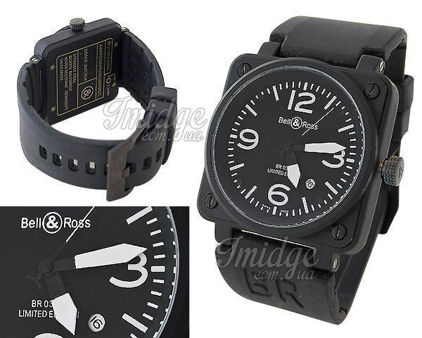 Мужские часы Bell & Ross  №S0052