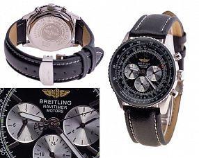Копия часов Breitling  №M3228-3