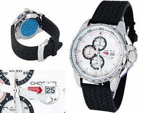 Мужские часы Chopard  №H1190-2