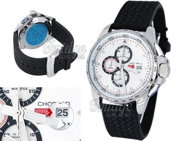 Копия часов Chopard  №H1190-2
