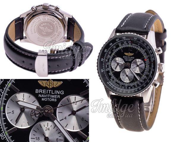 Мужские часы Breitling  №M3228-3
