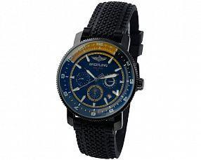 Копия часов Breitling Модель №M3253