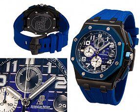 Мужские часы Audemars Piguet  №MX3767 (Референс оригинала 26405CE.OO.A030CA.01)