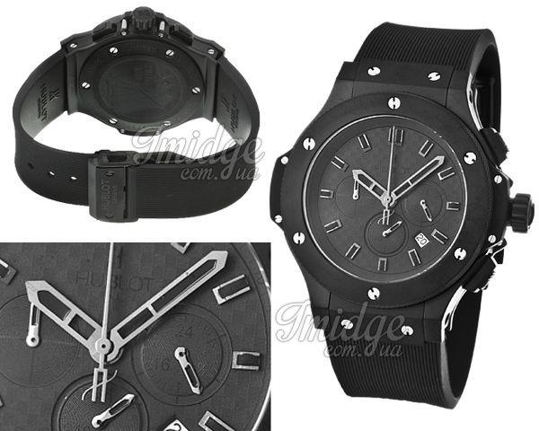 Мужские часы Hublot  №MX1497