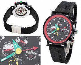 Мужские часы Alain Silberstein  №MX1919