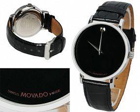 Унисекс часы Movado  №M1736