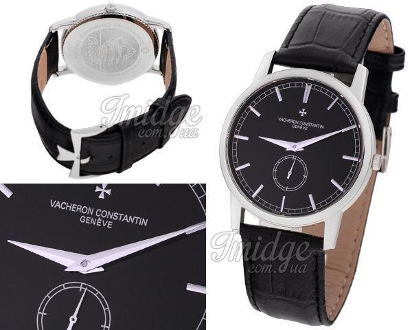 Мужские часы Vacheron Constantin  №MX2168
