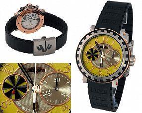 Мужские часы DeWitt  №M3759