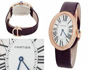 Женские часы Cartier  №N1612