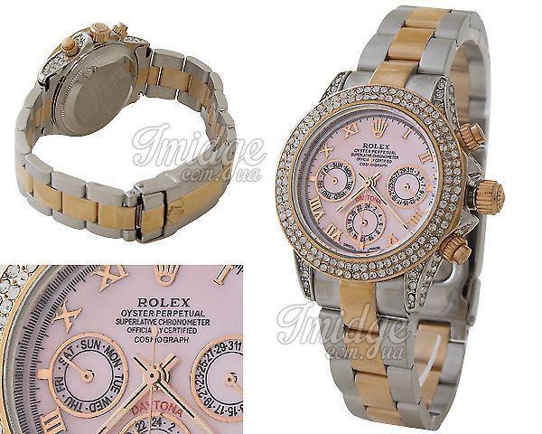 Женские часы Rolex  №P0004