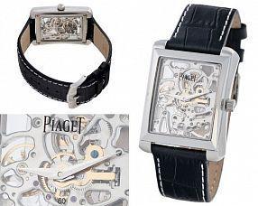 Копия часов Piaget  №MX1723