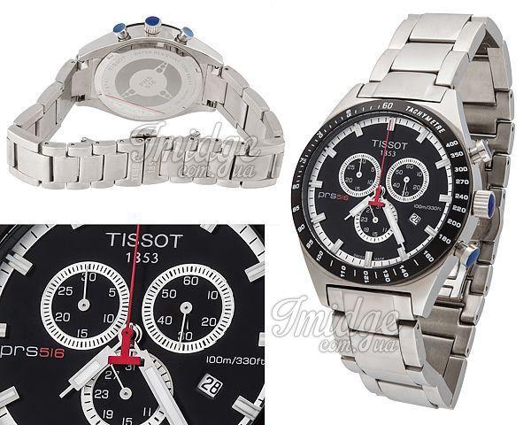 Мужские часы Tissot  №MX2838