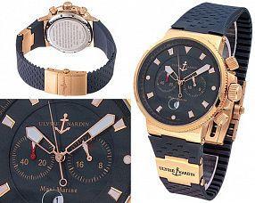Мужские часы Ulysse Nardin  №MX2986