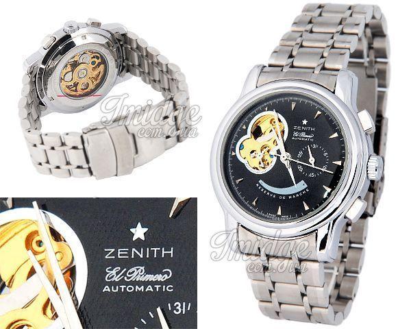 Копия часов Zenith  №M4072-1