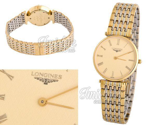 Женские часы Longines  №MX1070