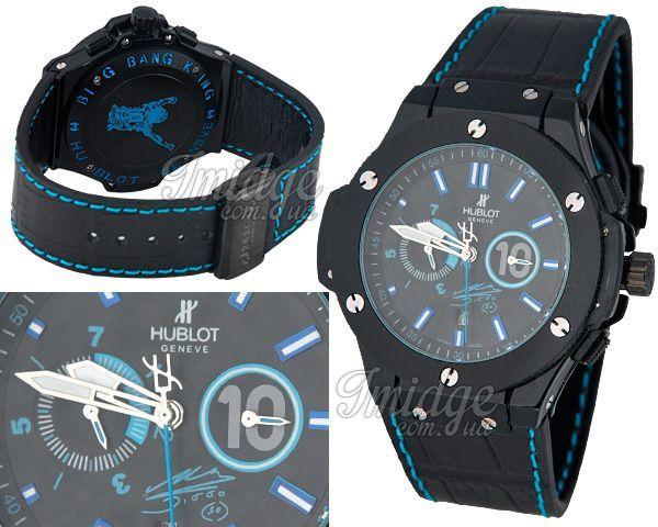 Мужские часы Hublot  №N0361