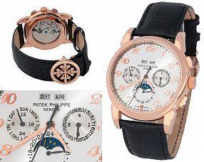 Мужские часы Patek Philippe  №M4527